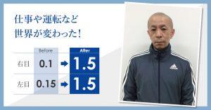 01_iwata